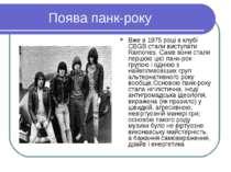 Поява панк-року Вже в 1975 році в клубі CBGB стали виступати Ramones. Саме во...