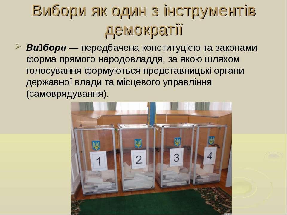 Вибори як один з інструментів демократії Ви бори — передбачена конституцією т...