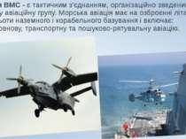Авіація ВМС - є тактичним з'єднанням, організаційно зведеним у морську авіаці...