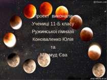 Проект виконали Учениці 11-Б класу Ружинської гімназії Коноваленко Юлія та Ма...