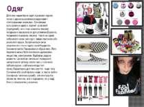 Одяг Для емо характерна одяг в рожево-чорних тонах з двокольоровими візерунка...