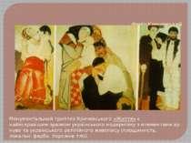 Федір Кричевський Монументальний триптих Кричевського«Життя»є найяскравішим...
