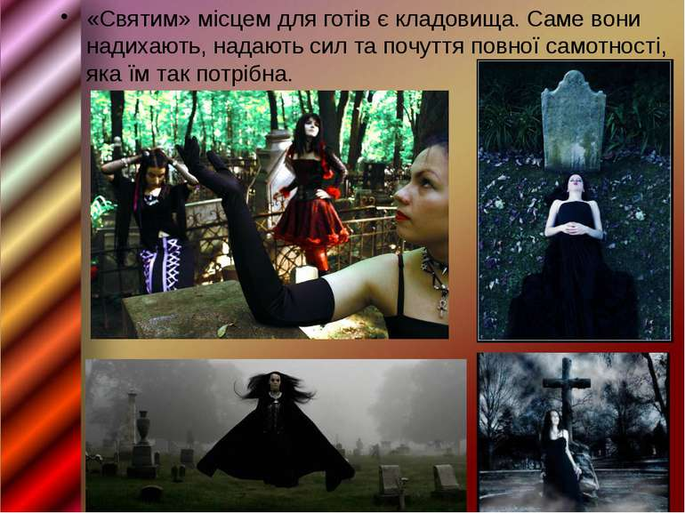 «Святим» місцем для готів є кладовища. Саме вони надихають, надають сил та по...
