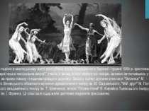 Значною подією в мистецькому житті республіки стало проведення в березні—трав...