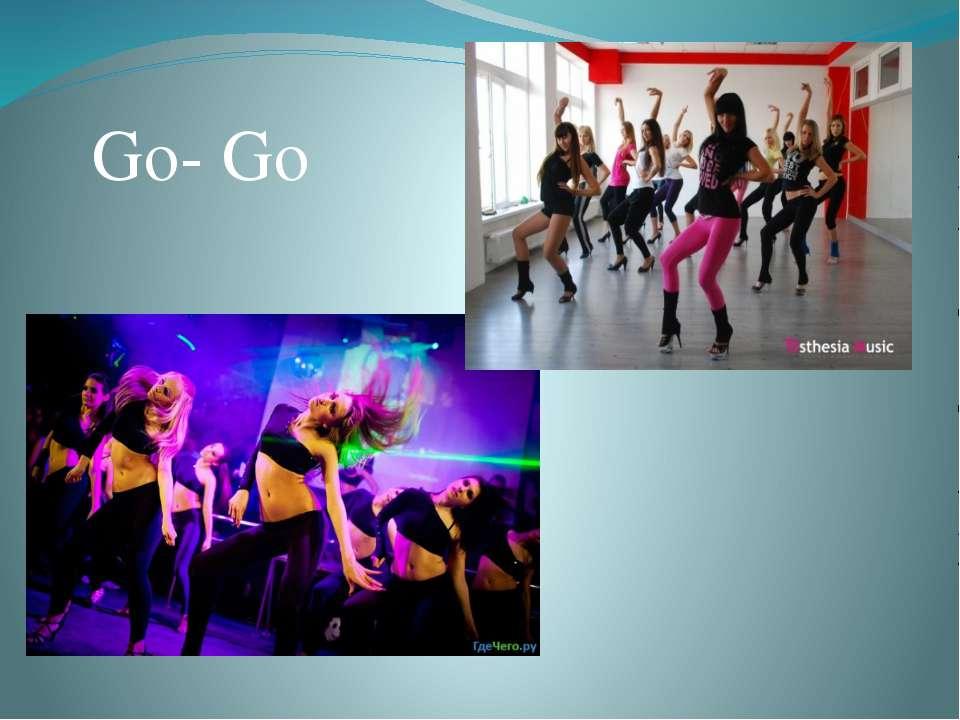Go- Go