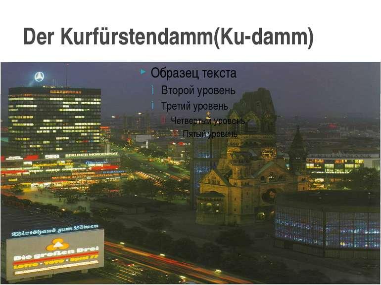 Der Kurfürstendamm(Ku-damm)
