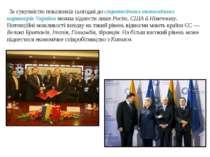 За сукупністю показників сьогодні до стратегічних економічних партнерів Украї...