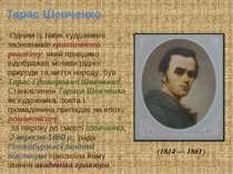 Тарас Шевченко Одним із таких художників, засновників критичного реалізму, як...