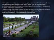 Ім'я архітектора невідоме, але поширена думка, що в розроблянні проекту брали...
