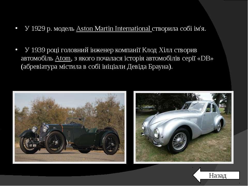 У1972 році компанія насилу збирала невеликі серії спортивних автомобілів, що...