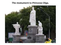 The monument to Princess Olga.