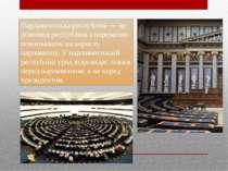 Парламентська республіка — це різновид республіки з перевагою повноважень на ...