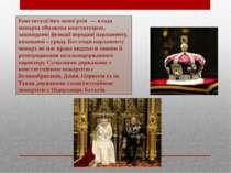 Конституці йна мона рхія — влада монарха обмежена конституцією, законодавчі ф...