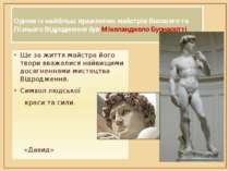 Ще за життя майстра його твори вважалися найвищими досягненнями мистецтва Від...