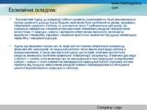Економічна складова: Економічний підхід до концепції стійкого розвитку заснов...