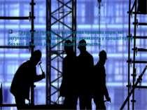 Трудове право — це система правових норм, які регулюють трудові відносини, що...