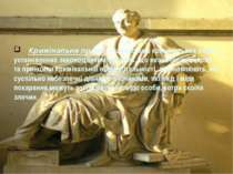 Кримінальне право — це система кримінальних норм, установлених законодавчим о...