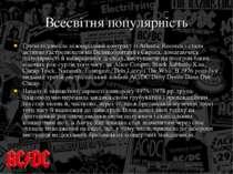 Всесвітня популярність Група підписала міжнародний контракт із Atlantic Recor...