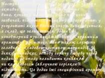 Наступною особливістю французької кухні є активне використання виноградного в...