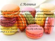 L'Astrance Це невеликий затишний ресторан , який названий на честь однієї з а...