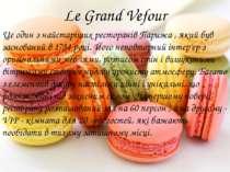 Le Grand Vefour Це один з найстаріших ресторанів Парижа , який був заснований...