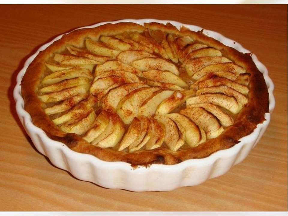 Пирог яблочный открытый 81