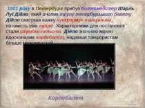 1801 року в Петербург прибув балетмейстер Шарль Луї Дідло, який очолив трупу ...
