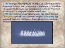 1736 року до Росії прибула італійська музична (оперно-балетна) трупа, яка скл...