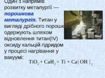 Один з напрямів розвитку металургії — порошкова металургія. Титан у вигляді д...