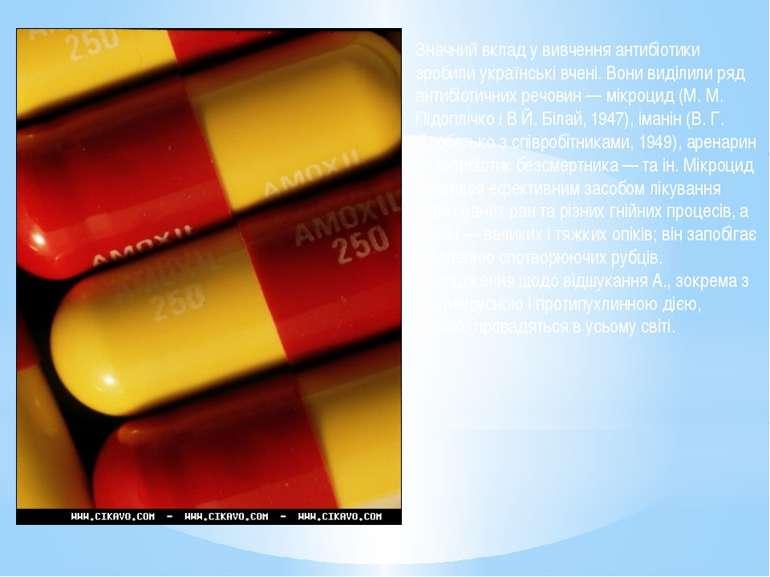 Значний вклад у вивчення антибіотики зробили українські вчені. Вони виділили ...