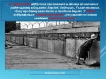 . 17 червня 1953 відбулися хвилювання в містах пригнічених радянськими військ...