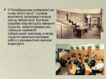У Петербурзькому університеті він почав читати лекції і отримав можливість ор...