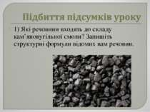 1) Які речовини входять до складу кам'яновугільної смоли? Запишіть структурні...