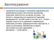 Застосування Ароматичні вуглеводні є важливою сировиною для виробництва різни...