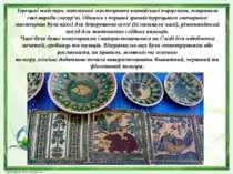 Турецькі майстри, натхненні мистецтвом китайської порцеляни, покривали свої в...