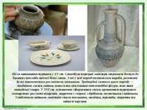 Після завоювання турками у XV ст. Стамбула турецькі майстри отримали доступ д...