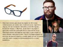 Хіпстери носять два види окулярів: це або темні сонцезахисні, що давно вже ст...