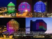 Незвичність будівлі не тільки у формі, але і підсвічуванню, яка автоматично в...