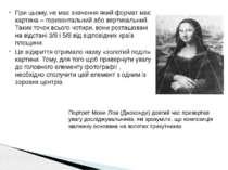 При цьому, не має значення який формат має картина – горизонтальний або верти...