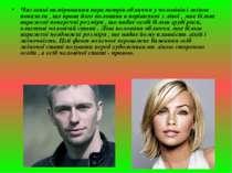 Численні вимірювання параметрів обличчя у чоловіків і жінок показали , що пра...