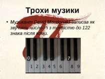 Трохи музики Музикант David Macdonald записав як звучить число Pi з точністю ...