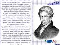Абель народився у1802 році в сім'ї пастора на північно-західному узбережжі Но...