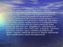 Багато творів композитора не дійшли до нашого часу; нам відомі близько ЗО хор...