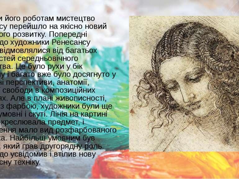 Завдяки його роботам мистецтво живопису перейшло на якісно новий етап свого р...