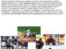 Фізична культура та спорт мають важливе значення в суспільному житті економіч...