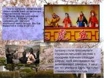 Театр Бунраку зобов'язаний своєю назвою імені організатора і постановника пер...