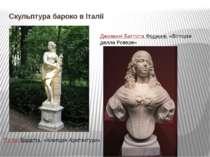 Скульптура бароко в Італії П'єтро Баратта, «Алегорія Архітектури» Джованні Ба...