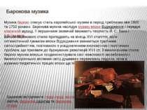 Барокова музика Музика бароко описує стиль європейської музики в період прибл...