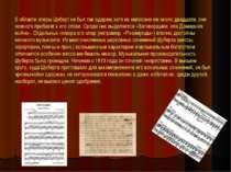 В области оперы Шуберт не был так одарен; хотя их написано им около двадцати,...