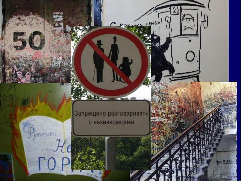 У Москві за адресою вул. Велика Садова, буд 10 в квартирі № 50 знаходиться му...